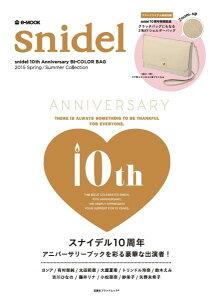 【楽天ブックスならいつでも送料無料】snidel 10th Anniversary BI-COLOR BAG
