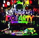DO PARTY (初回限定盤 CD+DVD) [ DOBE...