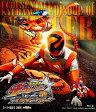 宇宙戦隊キュウレンジャー Episode of スティンガー イッカクジュウキュータマ版【Blu-ray】 [ 岸洋佑 ]