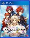 ラングリッサーI&II 通常版 PS4版