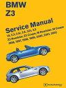 BMW Z3 Service Manual: 1996-2002: 1.9, 2.3, 2.5i, 2.8, 3.0i, 3.2 - Z3 Roadster, Z3 Coupe, M Roads...