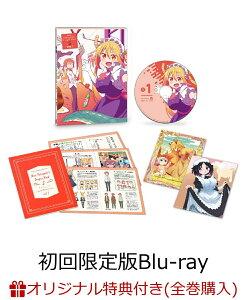 【楽天ブックス限定全巻購入特典】【初回限定版Blu-ray】小林さんちのメイドラゴンS 1【Blu-ray】(ミニクッション(カンナ))