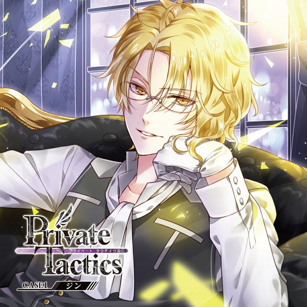 Private Tactics CASE 1 ジン画像
