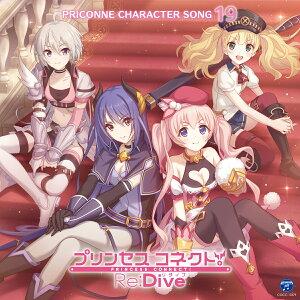 【先着特典】プリンセスコネクト! Re:Dive PRICONNE CHARACTER SONG 19 (ジャケ絵柄ステッカー)