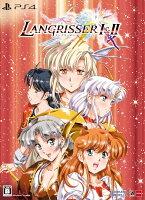 ラングリッサーI&II 限定版 PS4版の画像