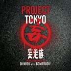 PROJECT TOKYO Mixed by DJ NOBU a.k.a. BOMBRUSH! [ 妄走族 ]