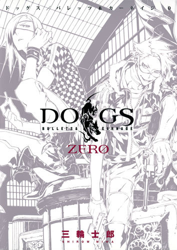 DOGS/BULLETS&CARNAGE