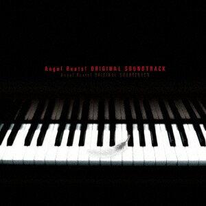 「Angel Beats!」オリジナル・サウンドトラック画像