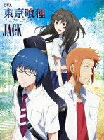OVA 東京喰種トーキョーグール 【JACK】 【Blu-ray】