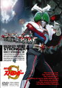 【楽天ブックスならいつでも送料無料】仮面ライダーストロンガー Vol.4