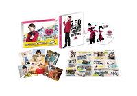 2.5次元男子推しTV シーズン4 DVD-BOX