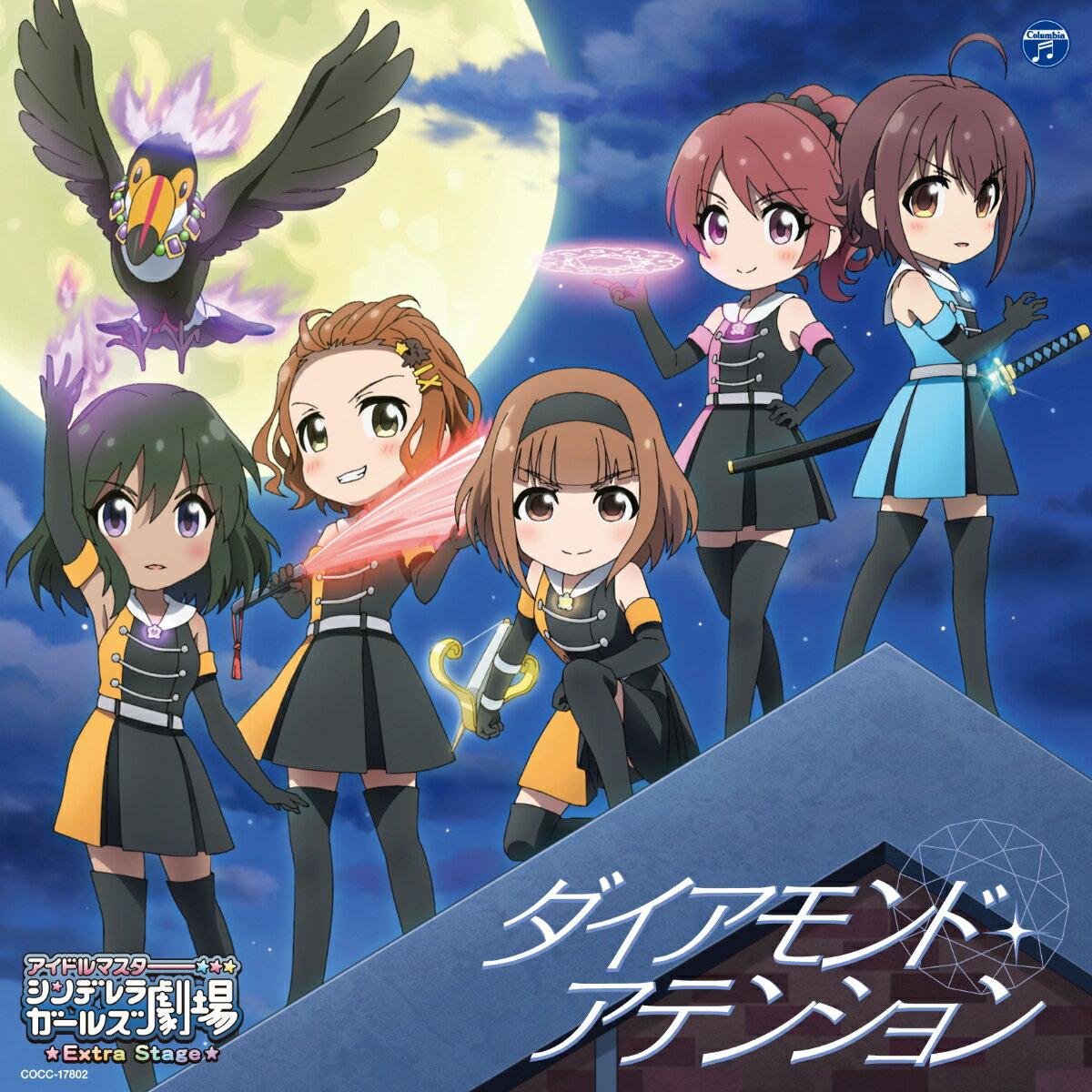 ゲームミュージック, その他 THE IDOLMSTER CINDERELLA GIRLS LITTLE STARS EXTRA! () ()