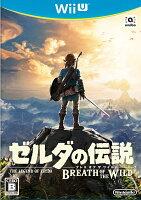 ゼルダの伝説 ブレス オブ ザ ワイルド Wii U版の画像