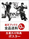 【輸入盤】TVXQ SPECIAL LIVE TOUR : T1ST0RY IN SEOUL【ポスター付】