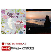 【2形態同時購入特典&先着特典】Another Planet+ツバメ (初回限定盤 CD+DVD) (A5クリアファイル&ステッカー付き)