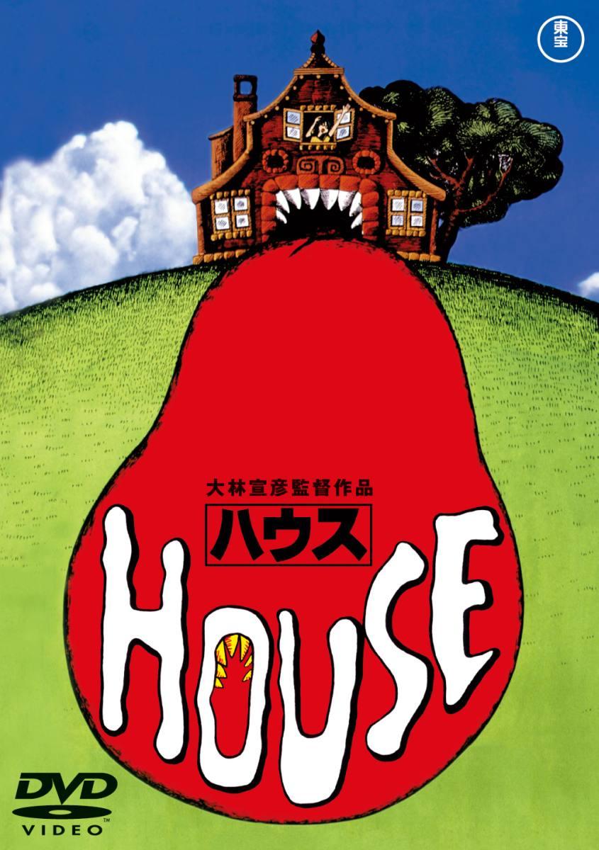 【第19位(同率)】東宝『HOUSE』