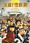 予約受付中!5/2発売『決算!忠臣蔵』Blu-ray&DVD