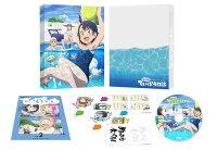 放課後ていぼう日誌 Vol.2【Blu-ray】