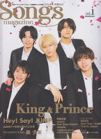 Songs magazine(vol.1)