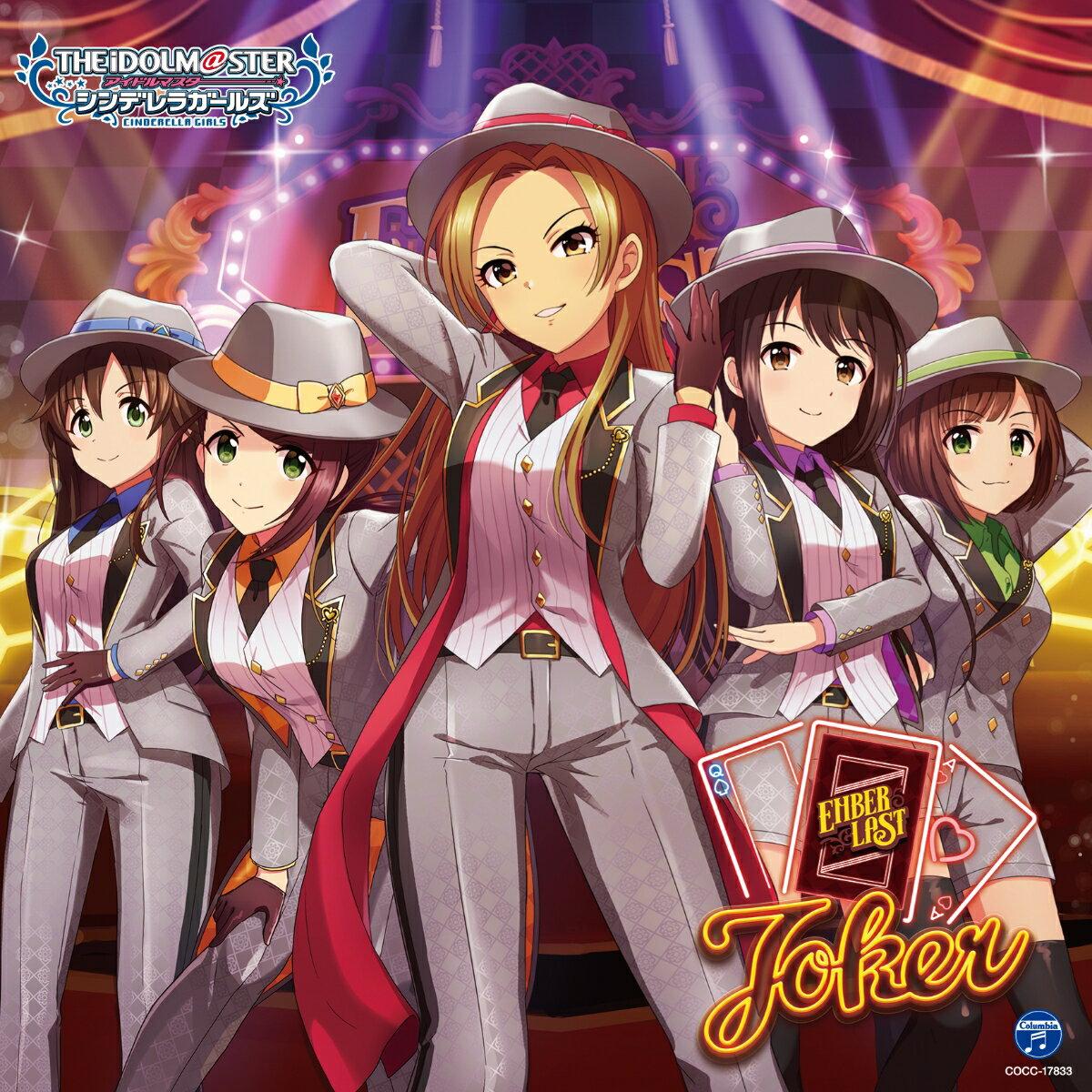 ゲームミュージック, その他 THE IDOLMSTER CINDERELLA GIRLS STARLIGHT MASTER GOLD RUSH! 03 Joker () ()