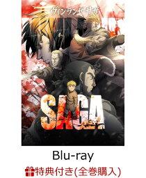 TVアニメ「ヴィンランド・サガ」 Blu-ray Box Vol.1