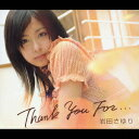 Thank You For... [ 岩田さゆり ]