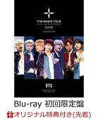 【楽天ブックス限定先着特典】2017 BTS LIVE TRILOGY EPISODE 3 THE WINGS TOUR IN JAPAN 〜SPECIAL EDITION〜 at KYOCERA DOME(初回限定盤)(B2ポスター付き)【Blu-ray】