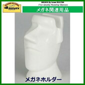 DULTON メガネ関連用品 EYEGLASSES HOLDER MOAI WHITE S126-62WT