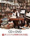 【楽天ブックス限定先着特典】キラーチューンしかねえよ (CD+DVD) (ミニカレンダー付き) [ ゴールデンボンバー ]