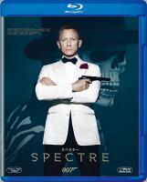007 スペクター【Blu-ray】