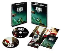 ジョーカー <4K ULTRA HD&ブルーレイセット>(2枚組/ポストカード付)(初回仕様)【4K ULTRA HD】
