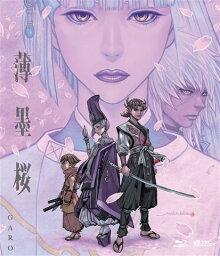 薄墨桜ーGARO- Blu-ray通常版
