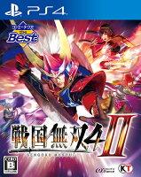 コーエーテクモ the Best 戦国無双4-2 PS4版