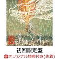 【楽天ブックス限定先着特典】THE MILLENNIUM PARADE (初回限定盤 CD+Blu-ray) (Music Video Poster (B2) Type E)