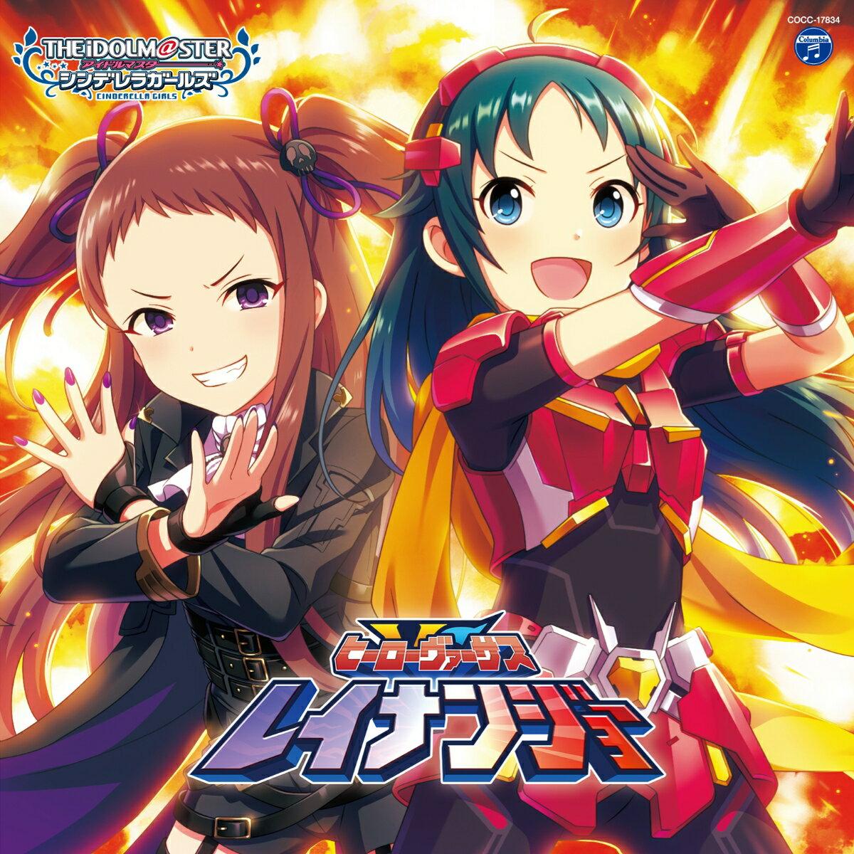 ゲームミュージック, その他 THE IDOLMSTER CINDERELLA GIRLS STARLIGHT MASTER GOLD RUSH! 04 ()