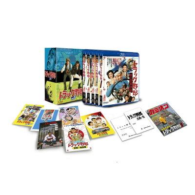 【楽天ブックスならいつでも送料無料】トラック野郎 Blu-ray BOX 2【Blu-ray】 [ 菅原文太 ]