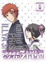 Fate/kaleid liner プリズマ☆イリヤ ドライ!! 第6巻【限定版】【Blu-ray】 [ 門脇舞以 ]