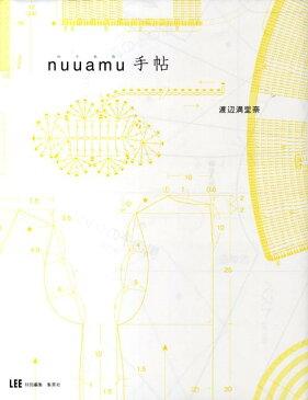 nuuamu手帖 [ 渡辺満里奈 ]