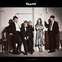 ジェニーハイストーリー (初回限定盤 2CD+DVD) [ ジェニーハイ ]
