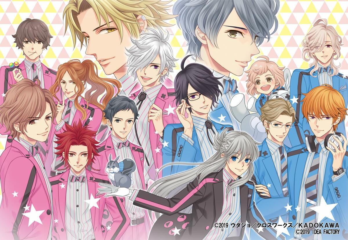 BROTHERS CONFLICT Precious Baby for Nintendo Switch 通常版画像