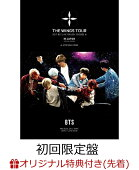 【楽天ブックス限定先着特典】2017 BTS LIVE TRILOGY EPISODE 3 THE WINGS TOUR IN JAPAN 〜SPECIAL EDITION〜 at KYOCERA DOME(初回限定盤)(B2ポスター付き)