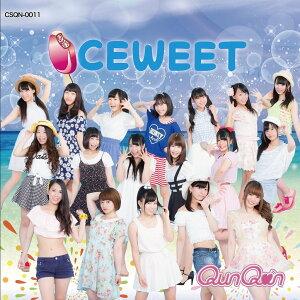 【楽天ブックスならいつでも送料無料】ICEWEET (Type-A) [ QunQun ]