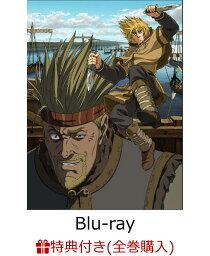 TVアニメ「ヴィンランド・サガ」 Blu-ray Box Vol.2