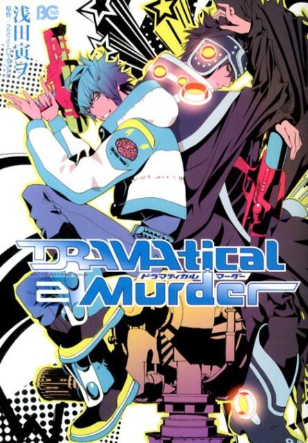 コミック, その他 DRAMAtical Murder2 Bs LOG COMICS