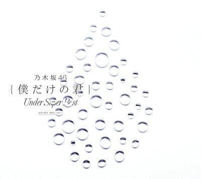 中元日芽香ソロ曲「自分のこと」に号泣…ひめたんありがとう!