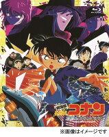 劇場版 名探偵コナン 天国へのカウントダウン【Blu-ray】