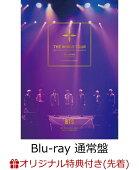 【楽天ブックス限定先着特典】2017 BTS LIVE TRILOGY EPISODE 3 THE WINGS TOUR IN JAPAN 〜SPECIAL EDITION〜 at KYOCERA DOME(通常盤)(B2ポスター付き)【Blu-ray】