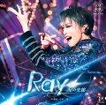 星組宝塚大劇場公演 Show Stars『Ray-星の光線ー』