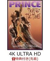 【先着特典】サイン・オブ・ザ・タイムズ(4K UHD Blu-ray/2021版完全再監修日本語字幕/日本語解説書付き)【4K ULTRA HD】(JK写絵柄ステッカー)