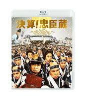 決算!忠臣蔵【Blu-ray】